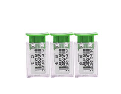 Water meter plastic seal